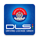 Driving License Sindh by Info Access