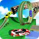 Impossible Driving Tracks Racing: Car Stunts by Turi5Games