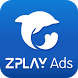 ZPLAY Ads Preview Tool