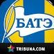 БАТЭ+ Tribuna.com by Sports.ru