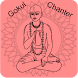 Gokul Chanter by Gokul Bhajan & Vedic Studies