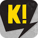 Kinetic! - Friend Organiser by Eric Phuah