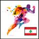 الرياضة اللبنانية