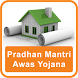 Pradhan Mantri Awas Yojana by IdeasApp