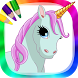 Unicorns and ponies to paint by Onti Apps