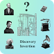 Discoveries & Inventions by Ralph DMello