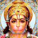 Hanuman Chalisa by Anishiba