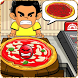 Pizza Shop Party Cooking Game by Click4Games Studios