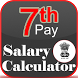 7th Pay Salary Calculator by Kampuzz