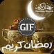 صور متحركه by apphope
