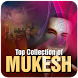 Mukesh Old Songs by AvixApps