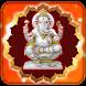 Lord Ganesha Bhajan by Kumar Apps