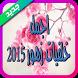 اجمل خلفيات زهور 2015 by koshi apps