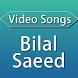 Video Songs of Bilal Saeed by Alisha Verma 852