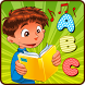 Kids Spell Learning by iBox Studio