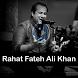 Sham-e-Rahat by Moogo Apps