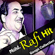 Mohammad Rafi Hit Songs by MzM App