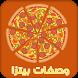 وصفات بيتزا by Nidhal Shukur