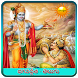 Bhagavad Gita Telugu by Pawan mobile tech