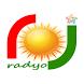 Roj Radyo, Kürtçe Radyo by Ümit Kökalan