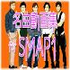 名曲動画集forSMAP(スマップ) パート1 by サンライズ