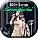 Shreya Ghoshal Complete Collection by Tegar Roman Studio
