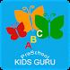 Kids Guru Puzzle by TelesTronix
