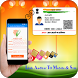 Free Aadhar Card Link to Mobile Number & SIM Card by Tools And Photo Developer