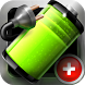 Fast Charger by UKS Inc.