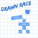 Drawn Race - Best race ever by erow.dev