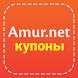 Amur.net Купоны by Амурнет