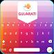 Easy Gujarati Typing -English to Gujarati Keyboard by ASH apps