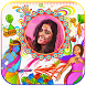Happy Holi Photo Frames HD by High apps