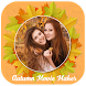 Autumn Movie Maker of photos by MovieMaker.co