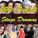 200+ Full Punjabi Stage Dramas by Orange Aps