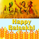Happy Baisakhi Messages Images Greeting And Wishes by Latest Message App Developer