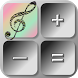 Music Calculator by S.E.E.
