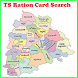 Search Telangana Ration Cards by SS App Store