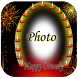 Diwali Greating Photo Frames by CreativeStarApps