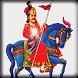 Goga Ji Maharaj Bhajans by Spiritual