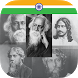 Writings of Tagore by bharatformobile