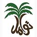 وزارة الزراعة والثروة السمكية by Click Innovation Technology