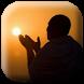 دعاء الفرج مكتوب by Developer-App