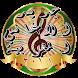 جديد الاغاني المغربية 2018 by DibAna.Media