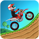 Hill Climb Motor Bike Racing by Orchid Game Zone