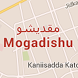 Mogadishu City Guide by trApp