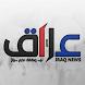وكالة عراق نيوز by Fanan-host.com