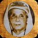 Biografi KH Muhamad Yahya