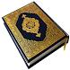 Quran tv القرآن - مصحف المدينة by Rabeh Alawfi