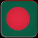 Bangladesh Radios by kDuoApps
